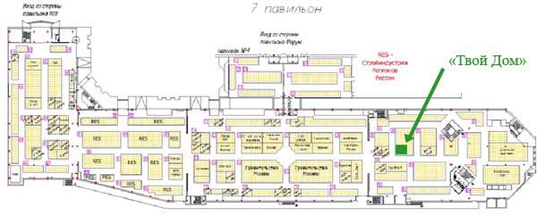 Схема расположения экспозиции компании «Твой Дом»