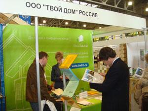 Деревянное домостроение. 10-я Юбилейная Международная специализированная выставка.