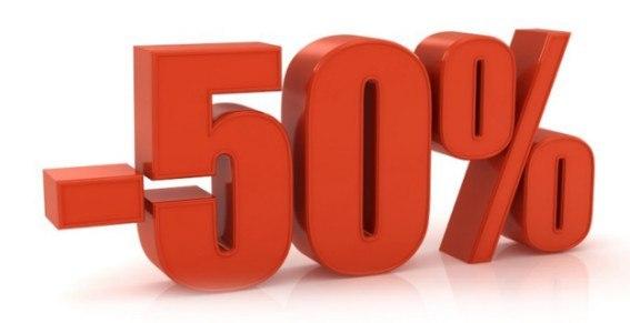 скидка 50% на проктирование